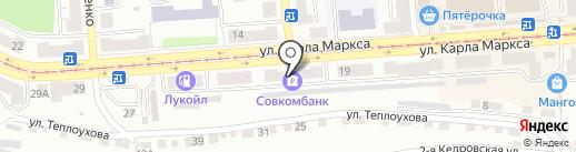 Банкомат, ИКБ СОВКОМБАНК на карте Златоуста