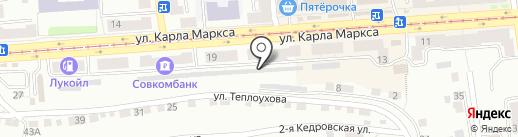 Сварочный пост на карте Златоуста