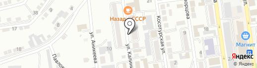 Bell`ё на карте Златоуста