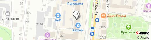 Магазин мужской одежды на карте Златоуста