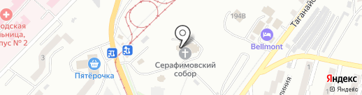 Храм Преподобного Серафима Саровского на карте Златоуста