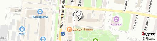 Обувной магазин на карте Златоуста