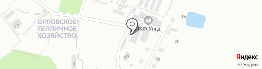 ПКФ УНГД на карте Златоуста