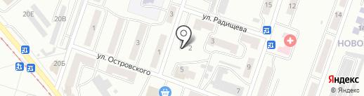 Военный комиссариат г. Златоуст и Кусинского района Челябинской области на карте Златоуста