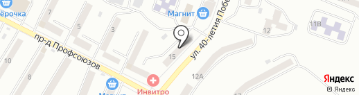 Торгово-производственная компания на карте Златоуста
