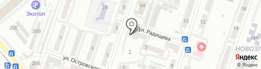 Всероссийское общество инвалидов на карте Златоуста