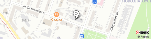 Дирекция Единого Заказчика №3 на карте Златоуста