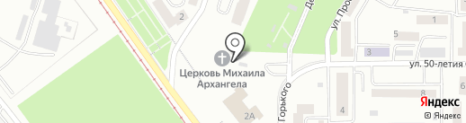 Храм Архистратига Божьего Михаила на карте Златоуста
