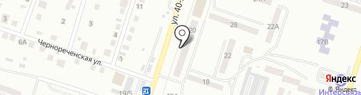 Мицар на карте Златоуста