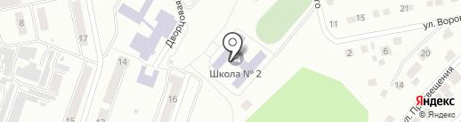 Средняя общеобразовательная школа №2 на карте Златоуста