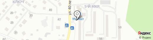 Магнит Косметик на карте Златоуста