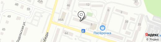 Библиотека №14 на карте Златоуста