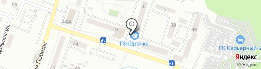 Пятерочка на карте Златоуста