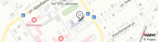 Средняя общеобразовательная школа №45 на карте Златоуста
