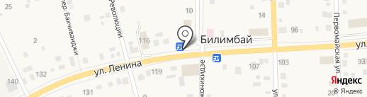 Автомагазин на карте Билимбая