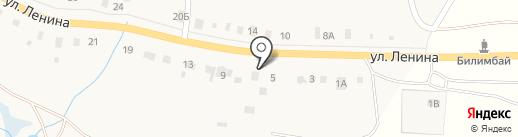 Шиномонтажная мастерская на карте Билимбая
