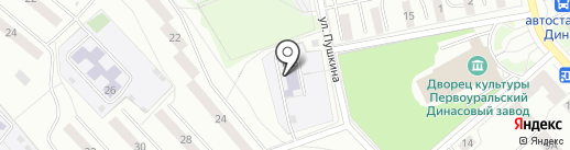 Школа искусств на карте Первоуральска
