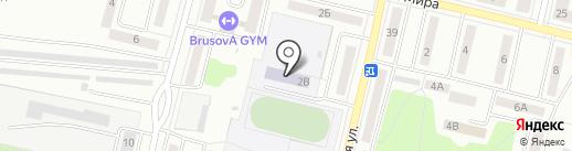 Детский сад №14 на карте Ревды