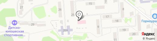 Аптека на карте Горноуральского