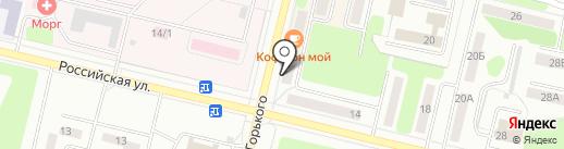 Твоя парикмахерская на карте Ревды