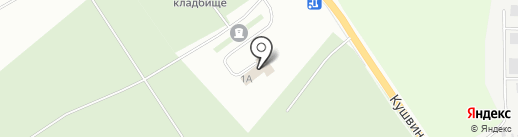 Комбинат специализированных услуг на карте Нижнего Тагила