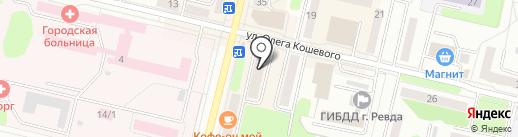 Драгоценности Урала на карте Ревды