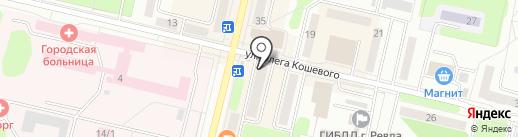 ВитаЭкспресс на карте Ревды