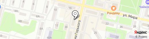 Платёжный терминал, Совкомбанк, ПАО на карте Ревды