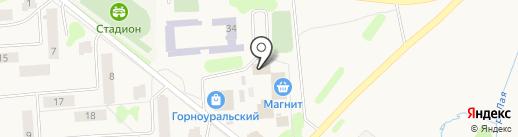 Горноуральская территориальная администрация на карте Горноуральского