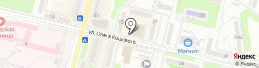 Магазин одежды на карте Ревды