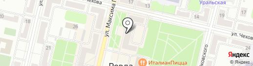 ВУЗ-банк на карте Ревды