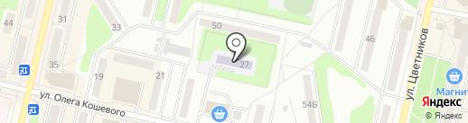 Детский сад №4 на карте Ревды