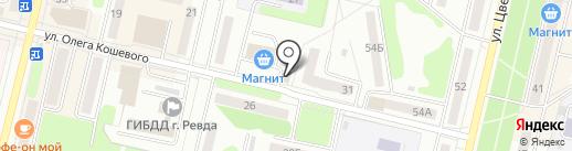 Магазин продуктов на ул. Олега Кошевого на карте Ревды