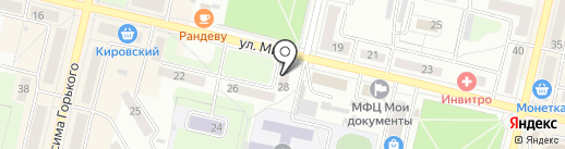 СпецОДЕЖДА на карте Ревды