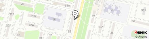 Книжный магазин на карте Ревды