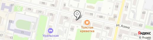 Турист на карте Ревды