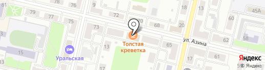 Толстая креветка на карте Ревды