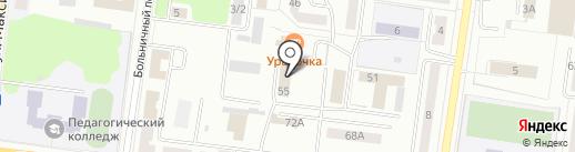 Комплексный центр социального обслуживания населения г. Ревды на карте Ревды