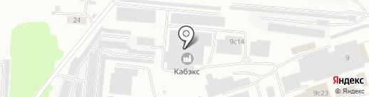 КАБЭКС на карте Ревды