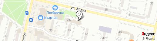 Платежный терминал, Сбербанк, ПАО на карте Ревды