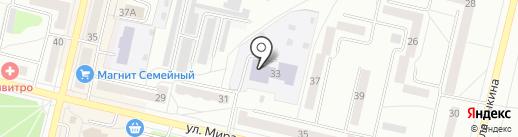 Детский сад №21 на карте Ревды