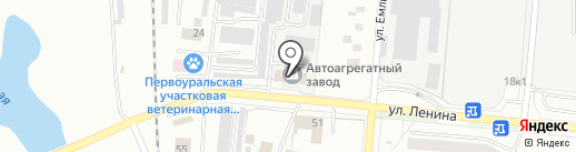 ЭрКас на карте Первоуральска