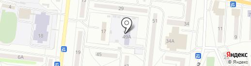 Детский сад №46 на карте Ревды