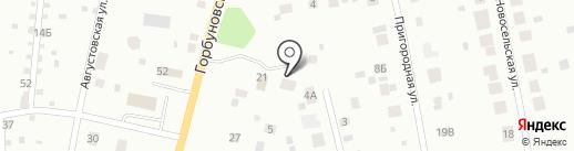 СтройБлок на карте Нижнего Тагила