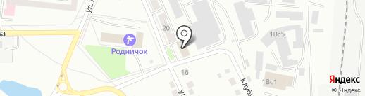 Такеши на карте Ревды