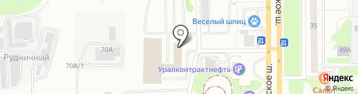 Tyre & Service на карте Нижнего Тагила