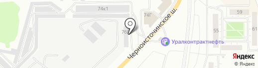 Focus auto на карте Нижнего Тагила