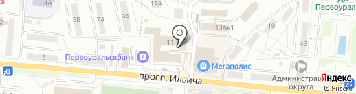 Avon на карте Первоуральска