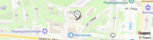 Жилищный сервис на карте Первоуральска