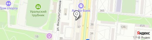 Оценочная компания на карте Первоуральска